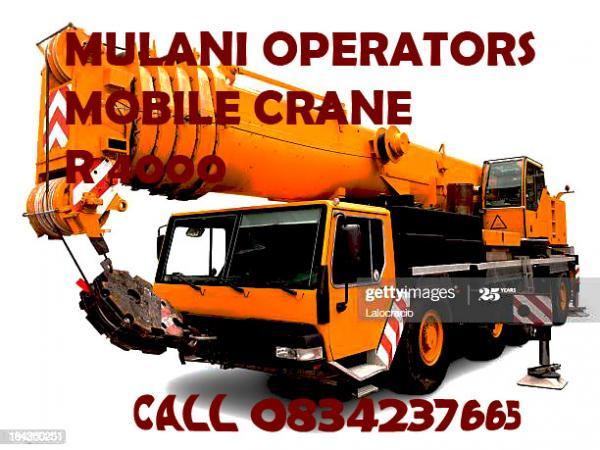 mulani operators training school